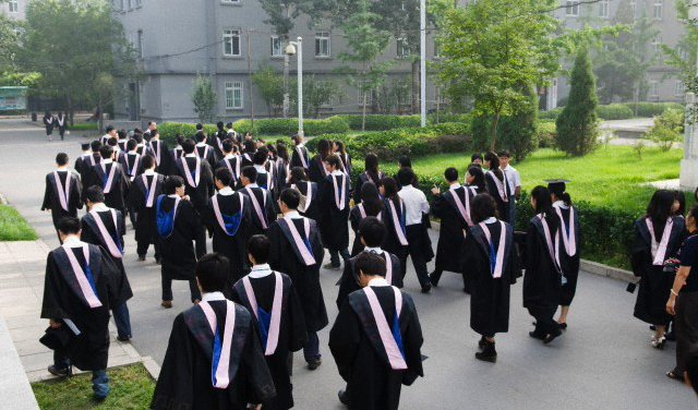 Universite Pekin diplomes