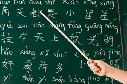 Le chinois à l'école primaire : un atout pour les enfants