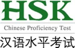 A propos du HSK