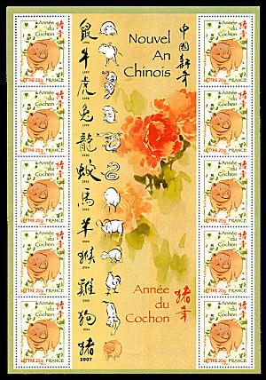 les timbres fran ais du nouvel an chinois ensino. Black Bedroom Furniture Sets. Home Design Ideas