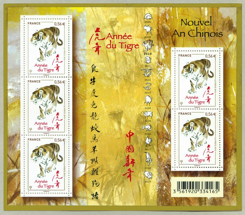 Timbre année du tigre 2010